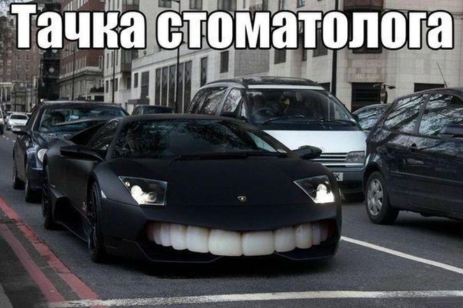 Прикольные картинки про автомобили - коллекция (8)