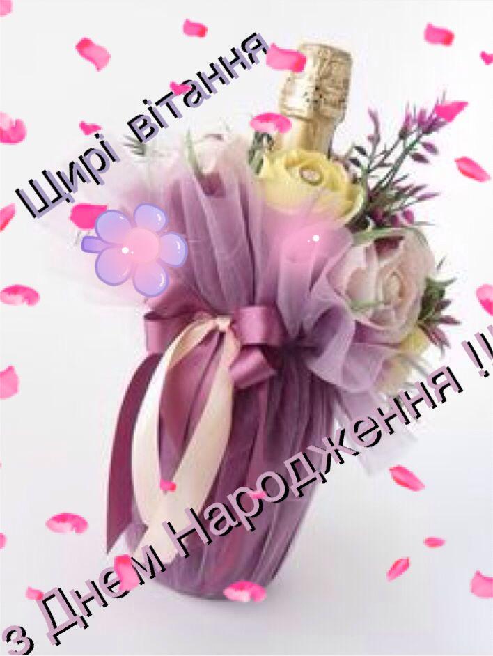 Прикольные картинки с поздравлениями с днем рождения девушке (9)