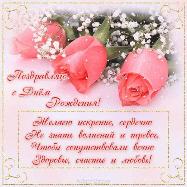 Прикольные открытки с поздравлением женщине с днем рождения (1)