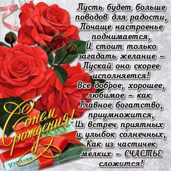 Прикольные открытки с поздравлением женщине с днем рождения (13)