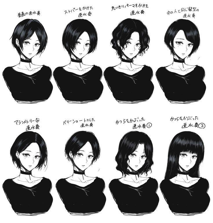 Прически аниме рисуем картинки (2)