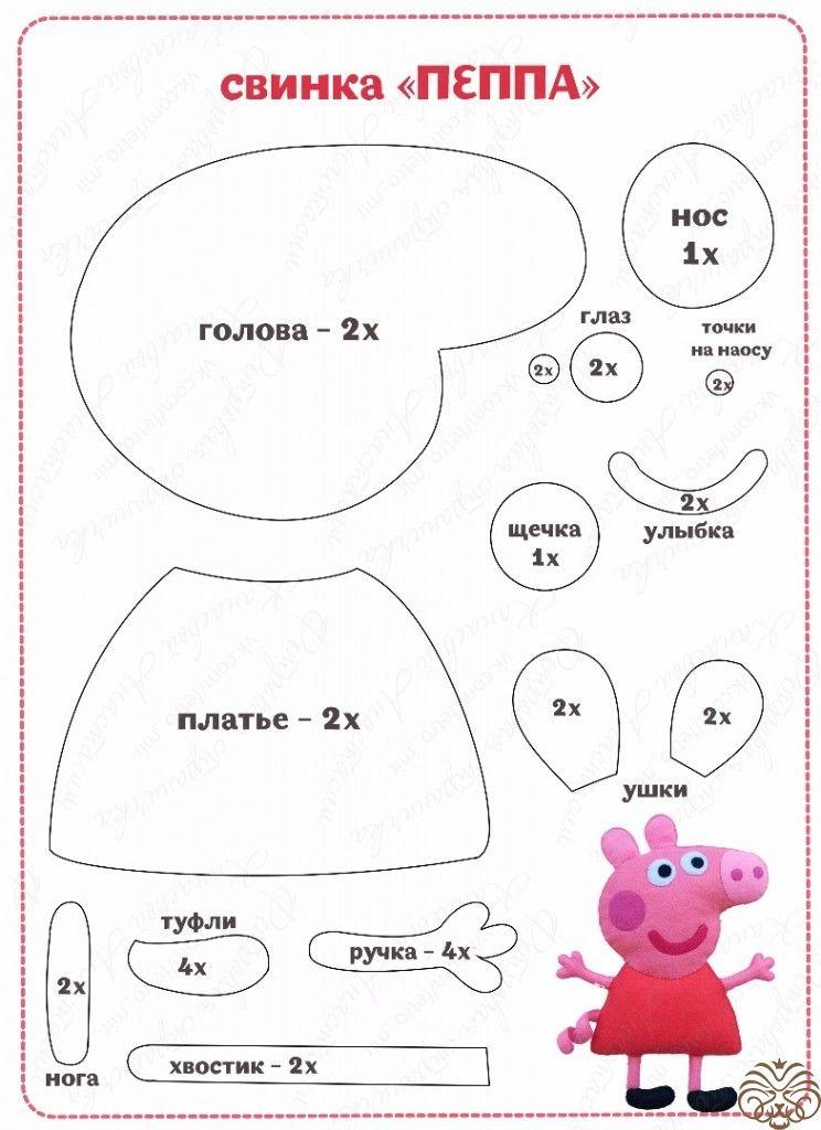 Свинка Пеппа прикольные картинки для детей и малышей (25)