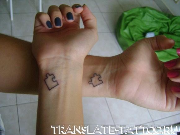 Совместные татуировки для друзей - подборка фото (23)