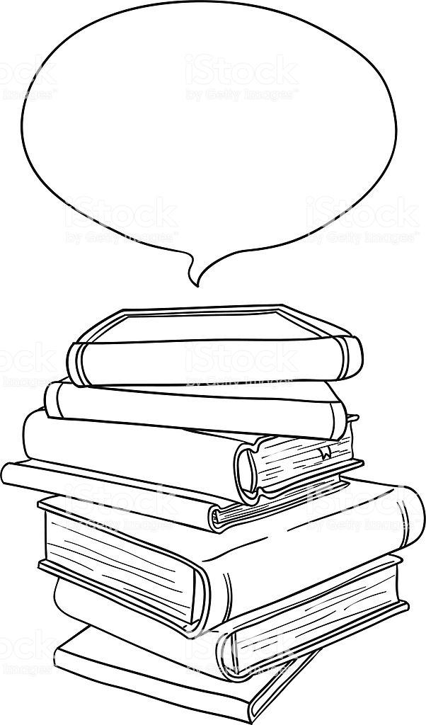 Стопка книг черно белые картинки (4)