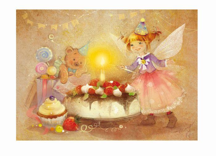 С днем рождения картинки красивые для женщины Екатерине (15)
