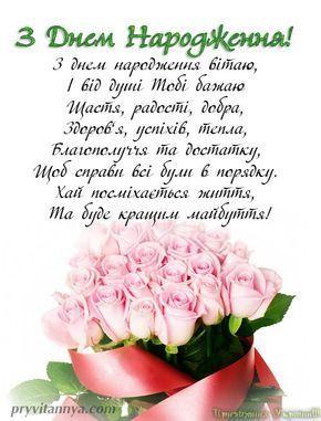 С днем рождения картинки красивые для женщины Екатерине (18)