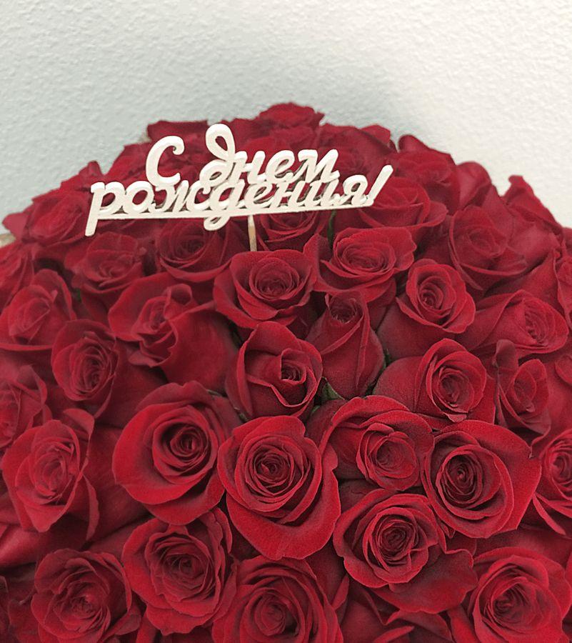С днем рождения картинки розы красивые для девушки (17)