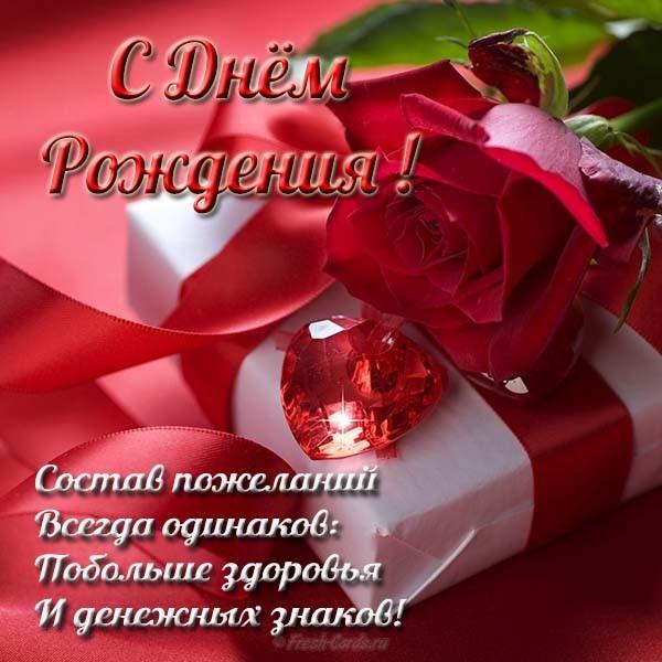 С днем рождения картинки розы красивые для девушки (19)