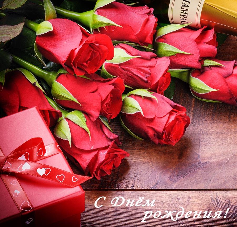 С днем рождения картинки розы красивые для девушки (9)