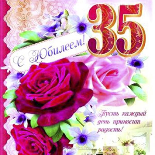 35 лет девушке прикольные поздравления