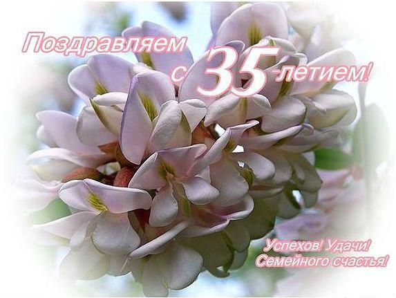 С днем рождения 35 лет девушке прикольные картинки (8)