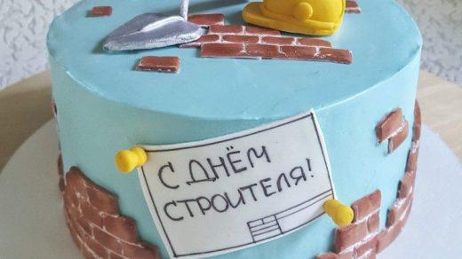 Торт на день рождения для подруги из мастики   фото (7)