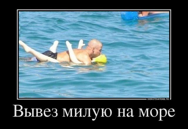 Хочу на море - прикольные картинки с надписями 20 фото (17)