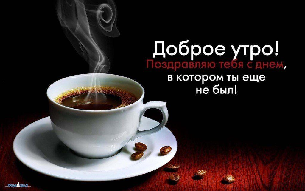 Христианские картинки с добрым утром и хорошего дня (2)