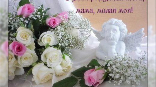 Цветы красивые букеты с днем рождения мама (1)