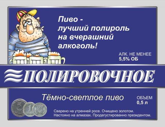 Этикетки товаров - прикольные картинки и стикеры (2)