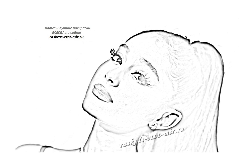 Ариана Гранде картинки для срисовки (14)
