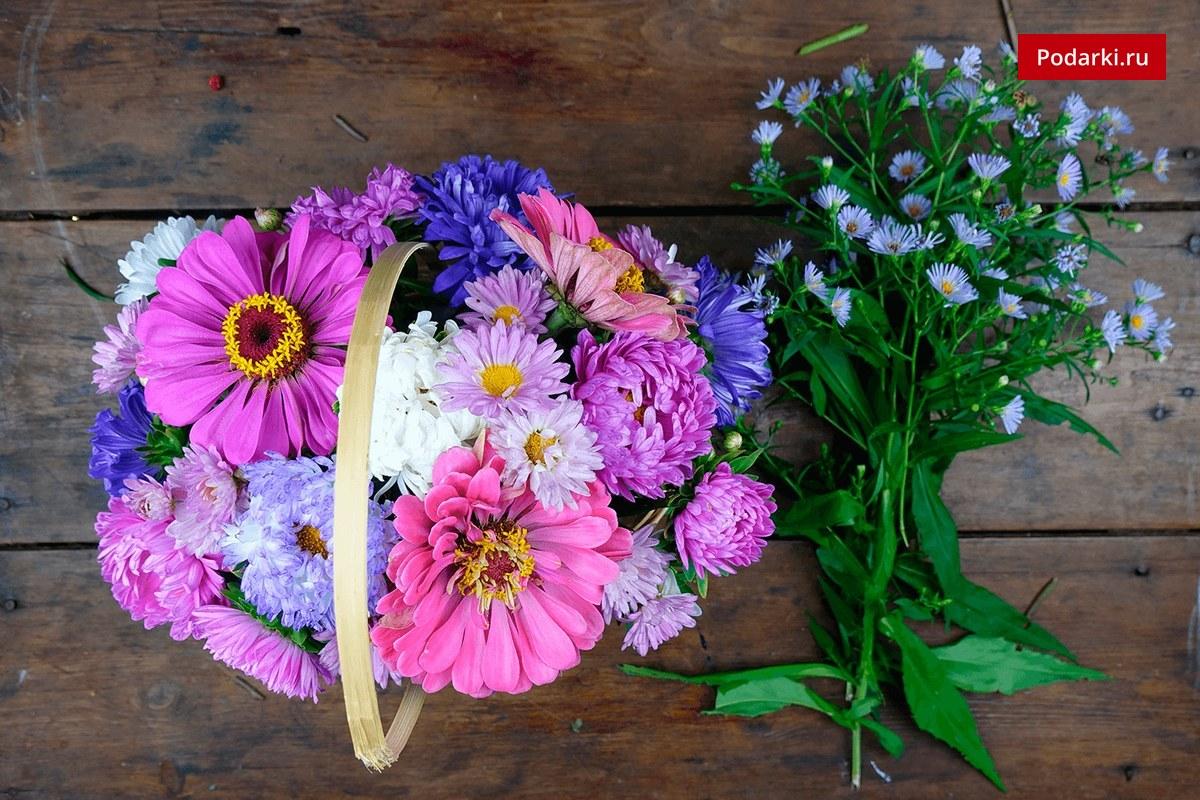 Цветы доставкой, составление букетов из астр и циний