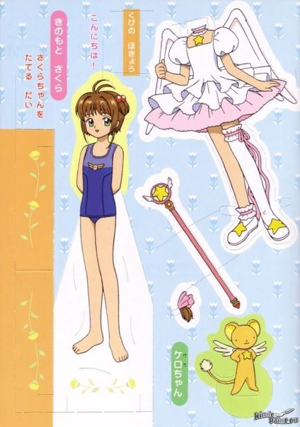 Бумажные аниме куклы   подборка картинок (14)