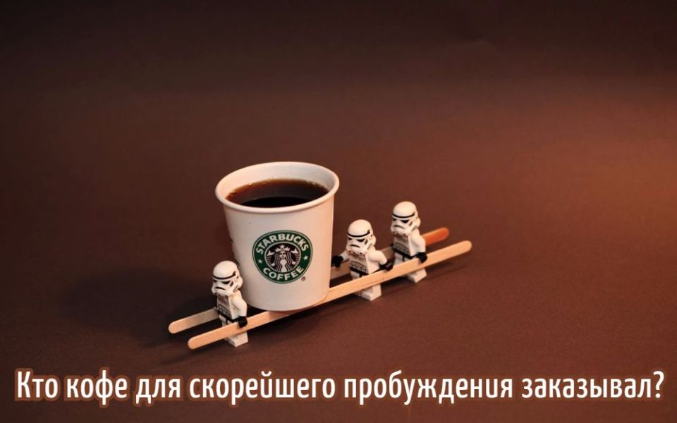 Доброе утро картинки красивые с надписью для друзей (5)
