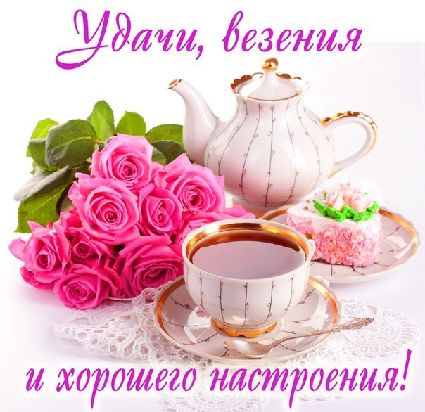 Доброе утро с поцелуем картинки для любимого (10)