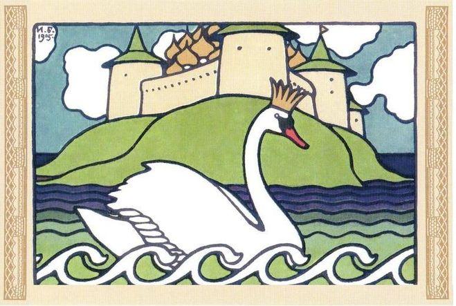 Как нарисовать Царицу Лебедь из сказки о Царе Салтане (10)
