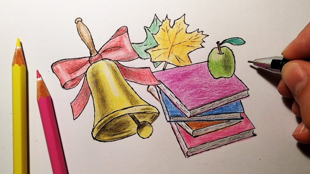 Картинки для срисовки для 1 сентября (22)