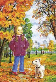 Картинки осень сентябрь, октябрь и ноябрь для детей (19)