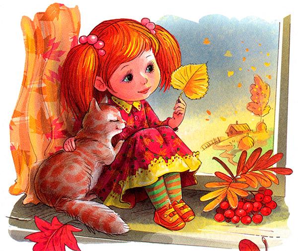 Картинки осень сентябрь, октябрь и ноябрь для детей (24)