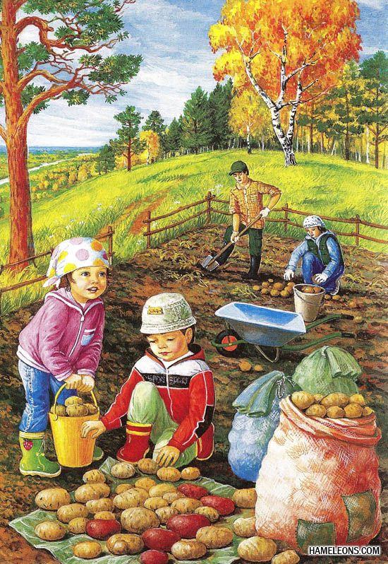 Картинки осень сентябрь, октябрь и ноябрь для детей (26)