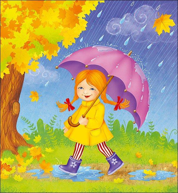 Картинки осень сентябрь, октябрь и ноябрь для детей (28)