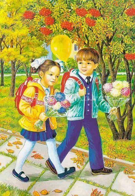Картинки осень сентябрь, октябрь и ноябрь для детей (30)