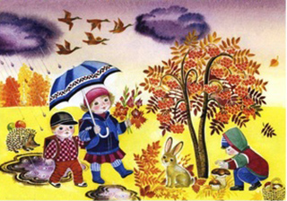 Картинки осень сентябрь, октябрь и ноябрь для детей (31)