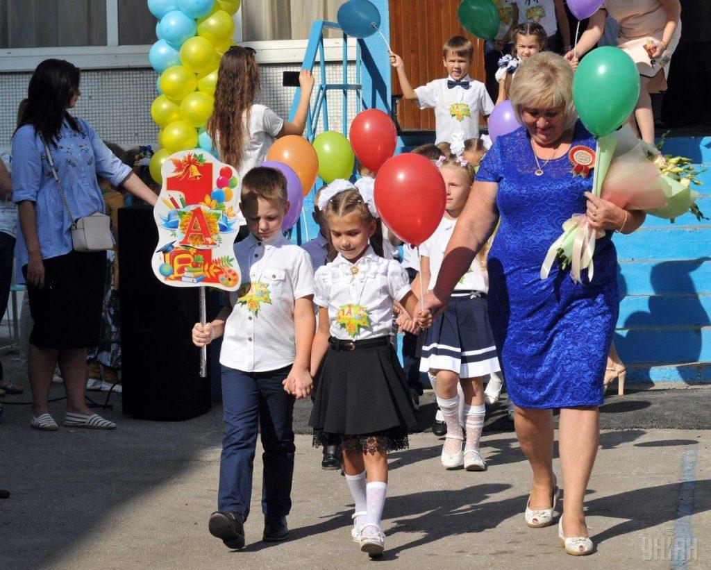 Картинки первоклашки идут в школу 1 сентября (14)