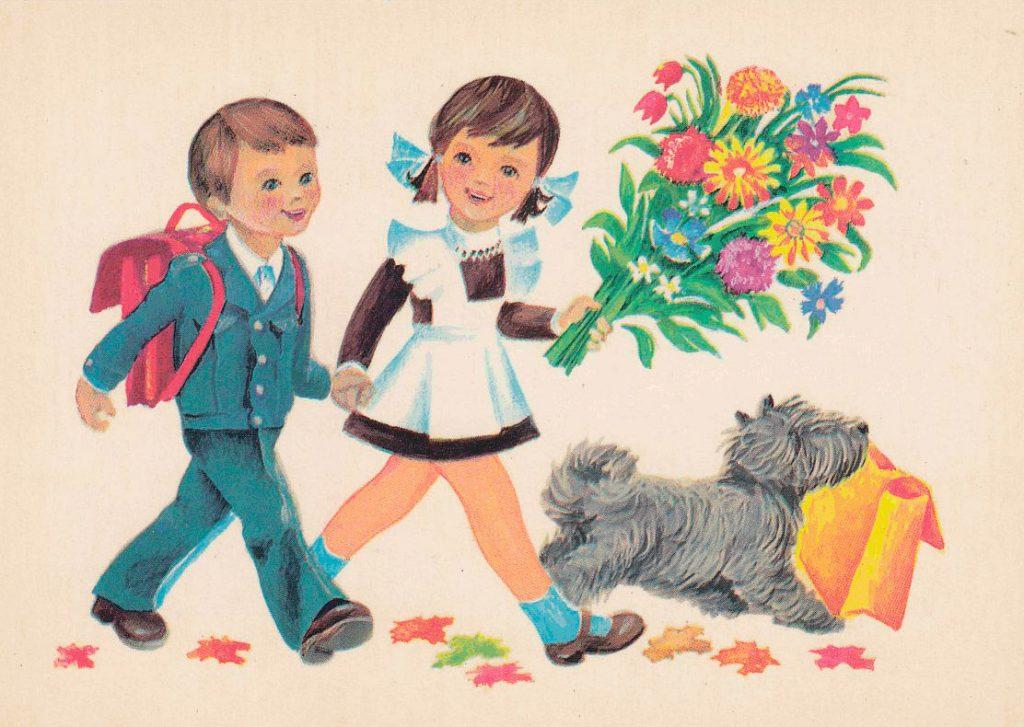 Картинки первоклашки идут в школу 1 сентября (15)