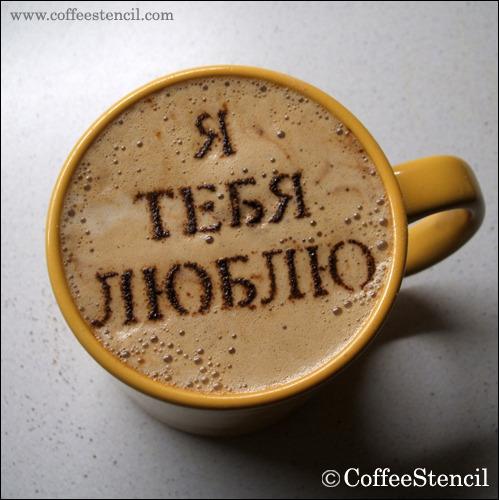 Кофе любимому картинки и открытки приятные (18)