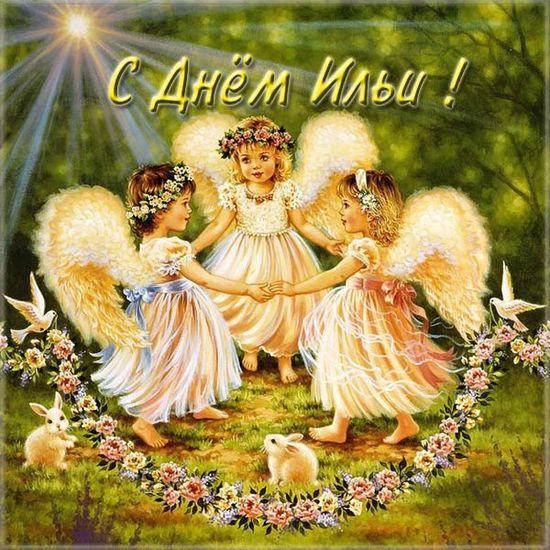 Красивые картинки на именины Ильи с днём ангела (1)