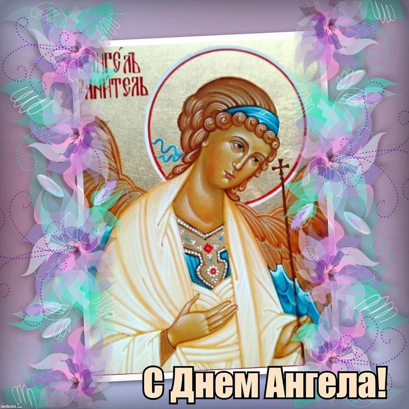 Красивые картинки на именины Ильи с днём ангела (10)