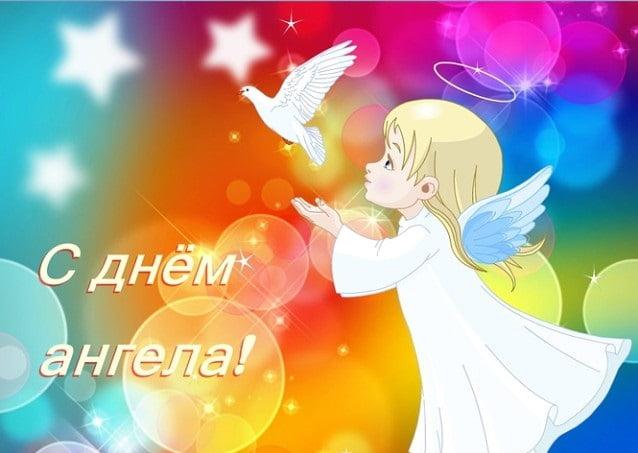 Красивые картинки на именины Ильи с днём ангела (4)