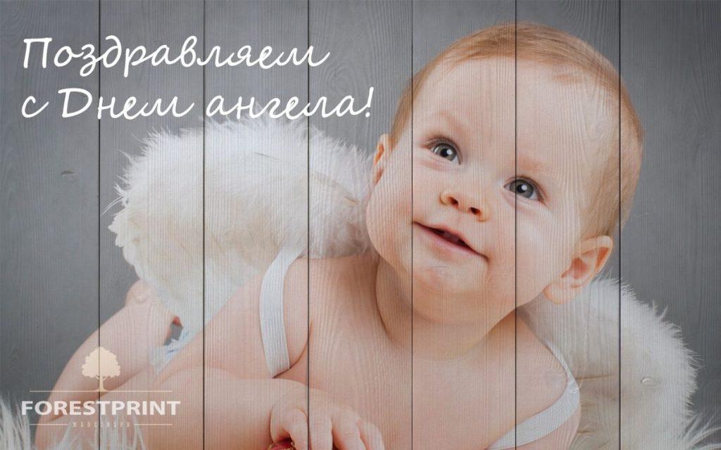 Красивые картинки на именины Кузьмы с днём ангела (1)