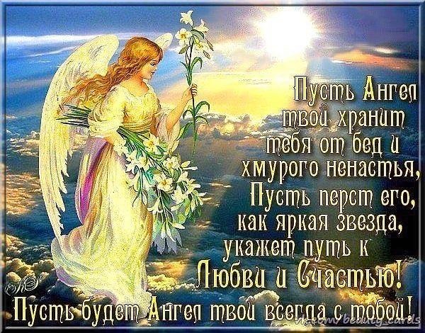 Красивые картинки на именины Кузьмы с днём ангела (8)