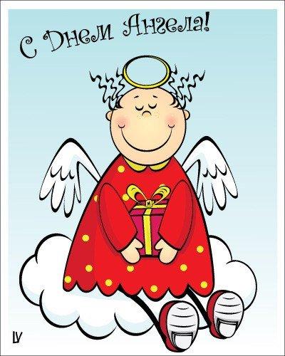 Красивые картинки на именины Николая с днём ангела (4)