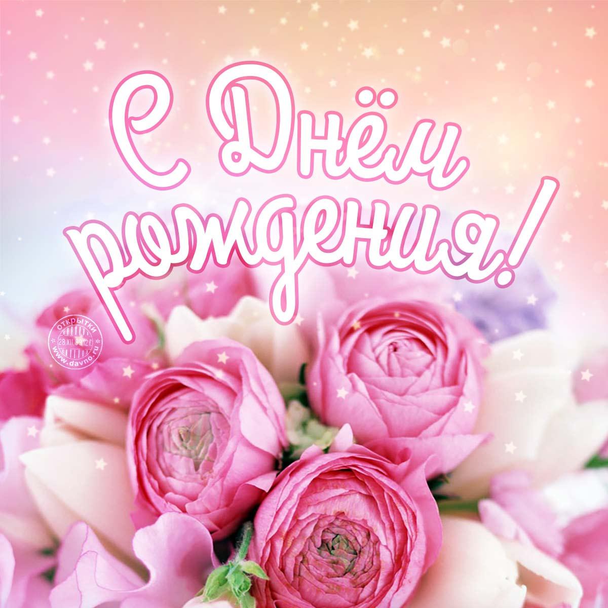 Лучшие открытки с днем рождения женщине в сентябре (5)