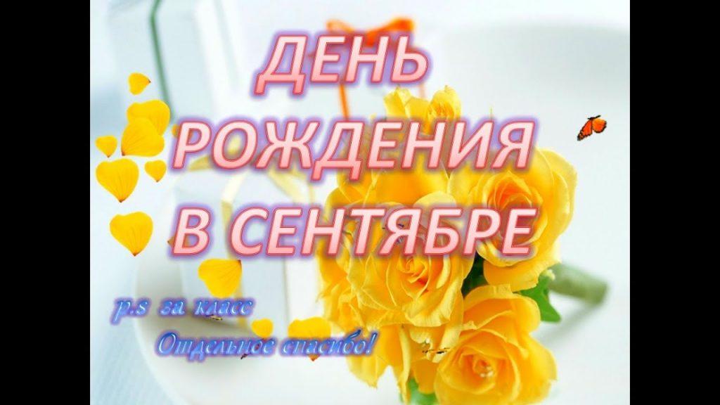 Открытка поздравление с днем рождения женщине родившейся в августе, гроза ливень поздравления