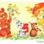 Месяц сентябрь картинки для детей детского сада