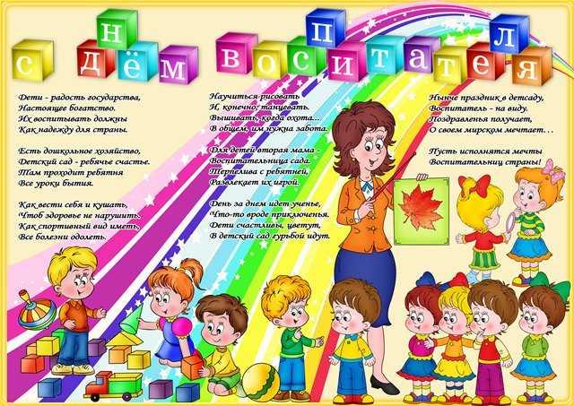 Месяц сентябрь картинки для детей детского сада (5)