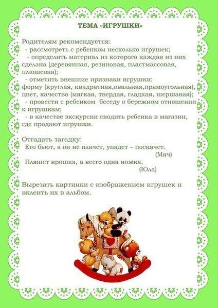 Месяц сентябрь картинки для детей детского сада (8)