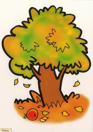 Осень сентябрь картинки для детей - подборка (18)