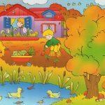 Осень сентябрь картинки для детей — подборка