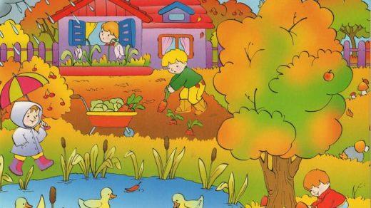 Осень сентябрь картинки для детей   подборка (4)